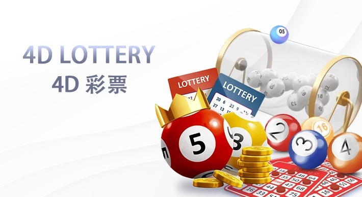lotto-4d-online-malaysia-maxbook55