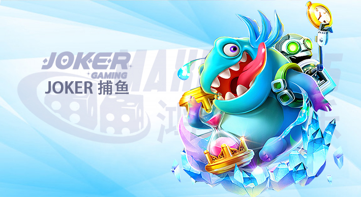 fishing-game-joker-online-malaysia-maxbook55