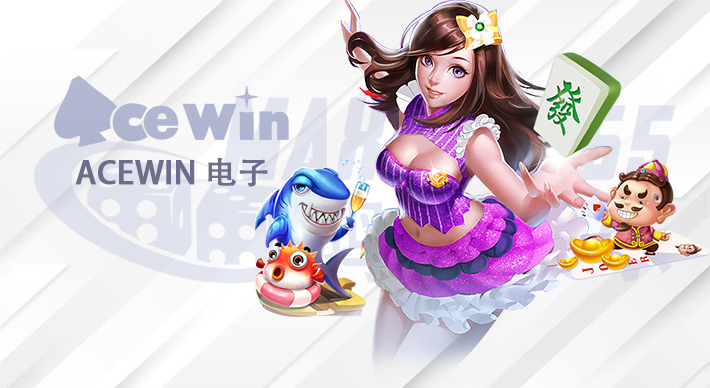acewin-online-slots-malaysia-maxbook55