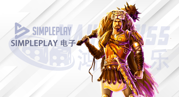 simpleplay-online-slots-malaysia-maxbook55