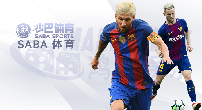 ibc-sportsbook-online-malaysia-maxbook55